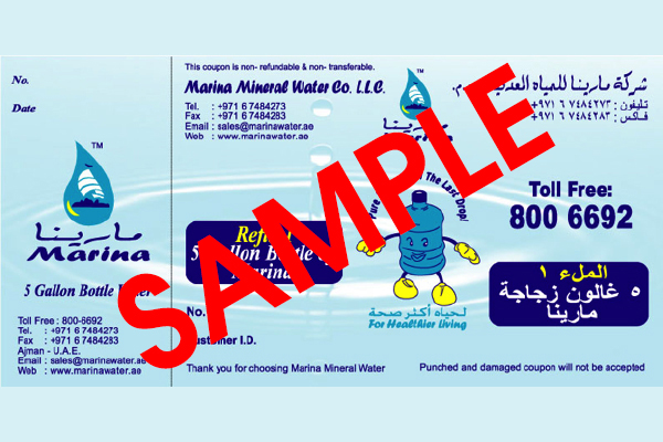 Marina Mineral Water Co  LLC   Bottled Drinking Water Supplier